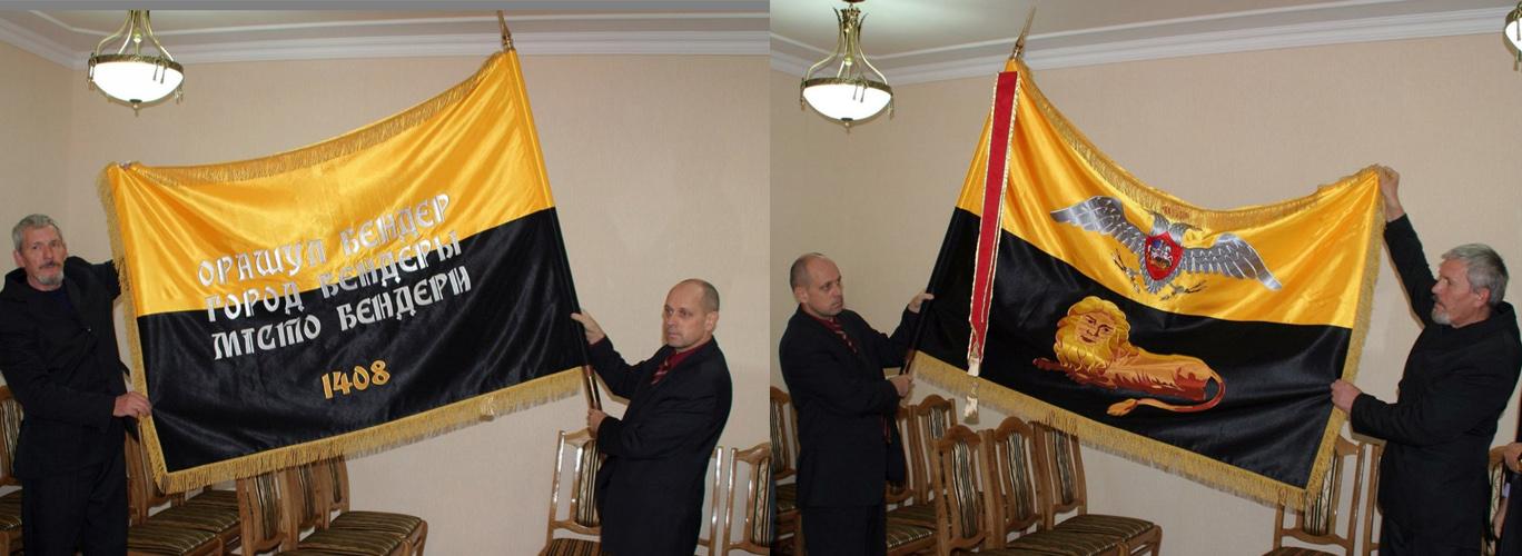 флаг бендеры фото