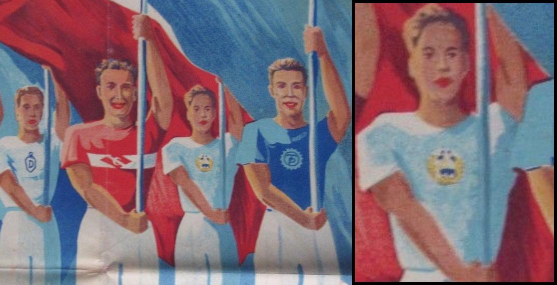 плакат 1955 г