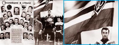 кс чемпионы 1957 года