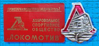 членский билет 1962