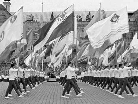 фото с парада 1979 г