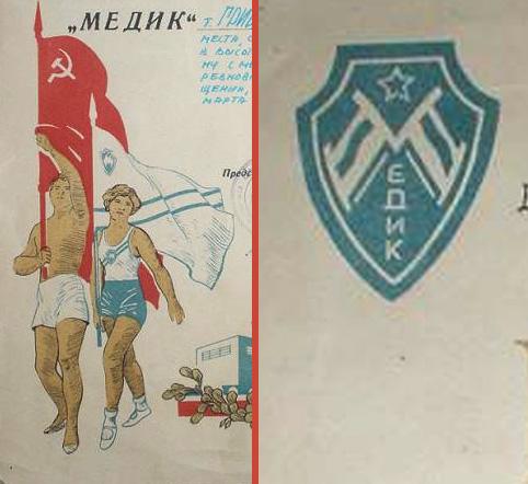 плакат 1940 года