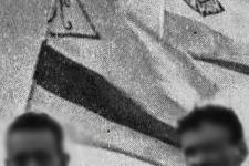 фото 1951 года