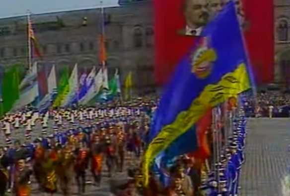 демонстрация 1974 г.