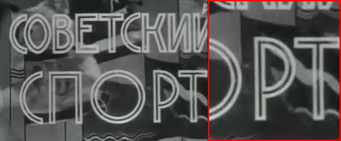 фото 1957 г