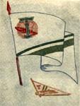 флаг торпедо в буклете 1955 года