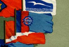 с диплома мособлсовета спортивных обществ и организаций 1962 года