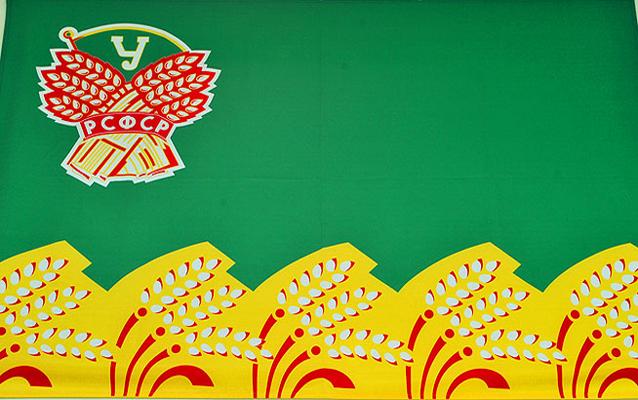 флаг ДСО Урожай