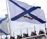 гвардейский андреевский флаг
