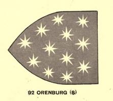 флаг короля  Максара