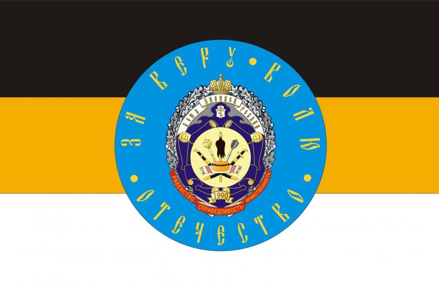 Мегафлаг | Знамя Победы купить в интернет магазине, купить флаг ... | 595x900