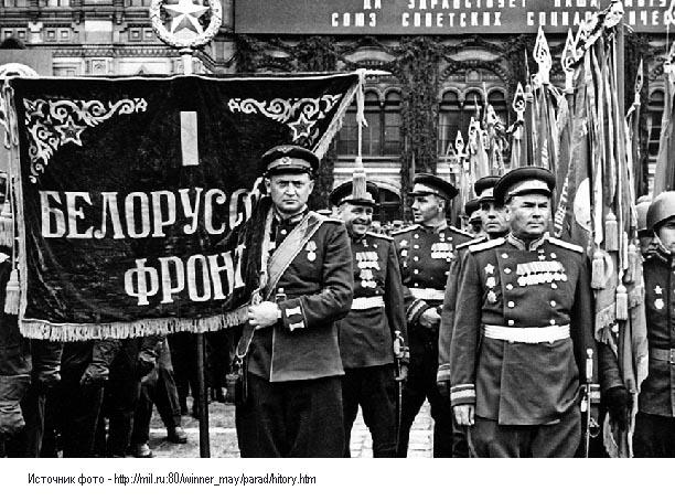 http://www.vexillographia.ru/russia/images/standar5.jpg