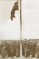 Флаги эмиграции антисоветских