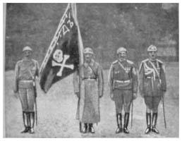 фото первого знамени корниловского отряда