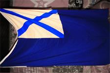 Флаг на спомагателните военни съдове